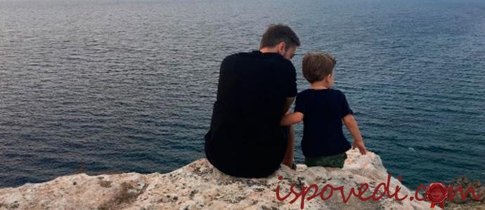 общение отца с сыном после развода