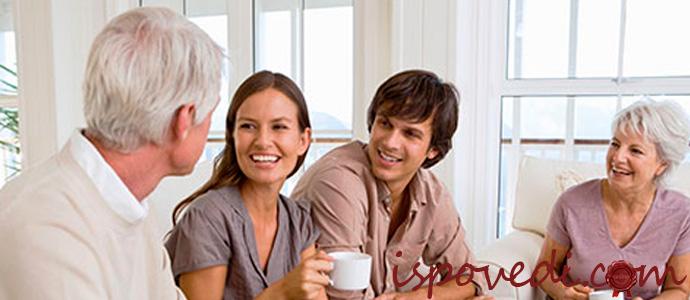 родители жены требуют внимания и денег