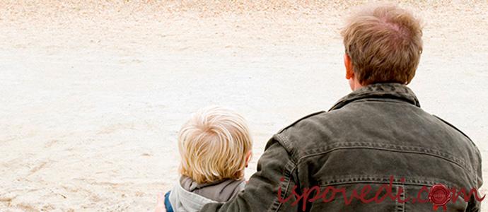 жена манипулирует ребенком после развода