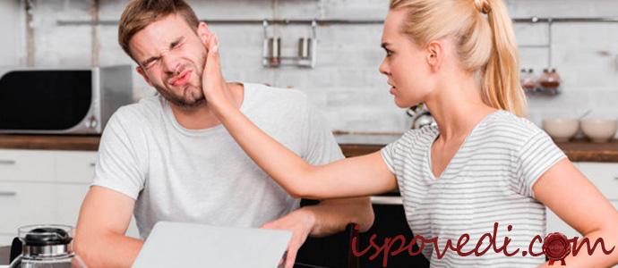 жена бьет мужа
