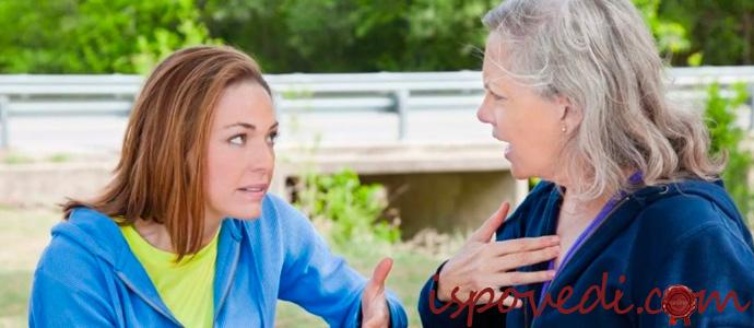 спор дочери с матерью из-за квартиры
