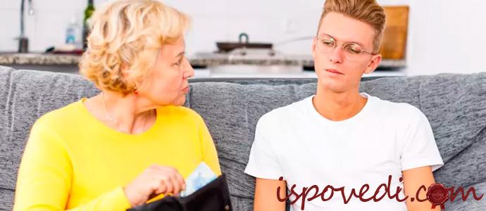 мать помогает только младшему сыну
