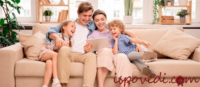 семья на чистом диване отдыхает