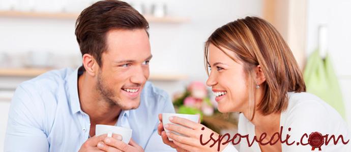 пара пьет кофе утром