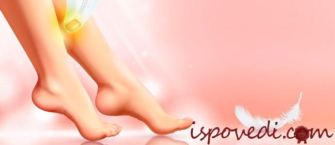 гладкая кожа ног после лазерной эпиляции