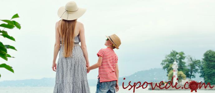 путешествие с сыном важнее косметологических процедур