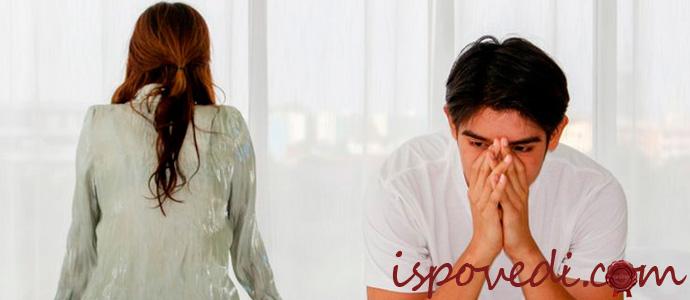 муж узнал об измене жены