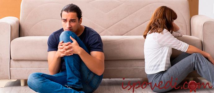 развод и-за ремонта