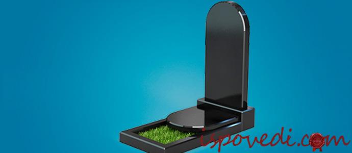 установка памятника и надгробия