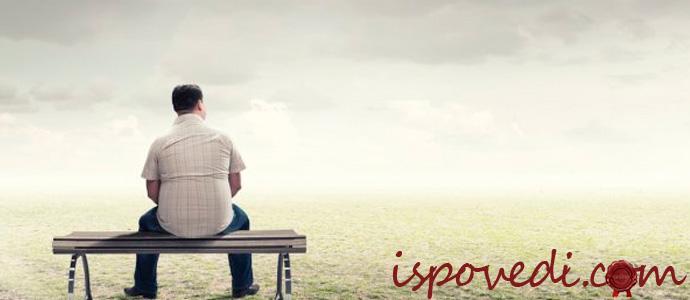одинокий мужчина после развода