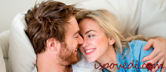 как подтолкнуть парня браку