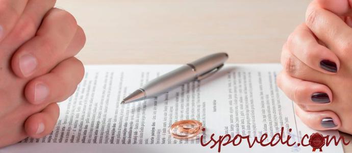 раздел имущества после развода супругов