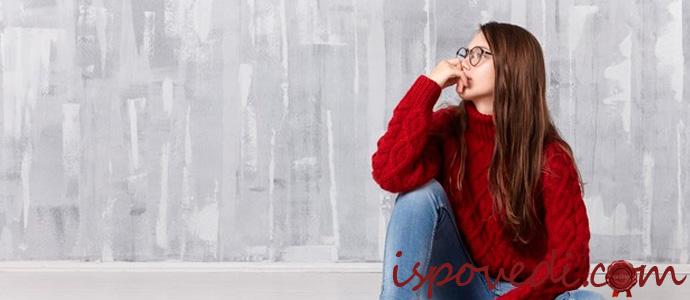 девушка интроверт