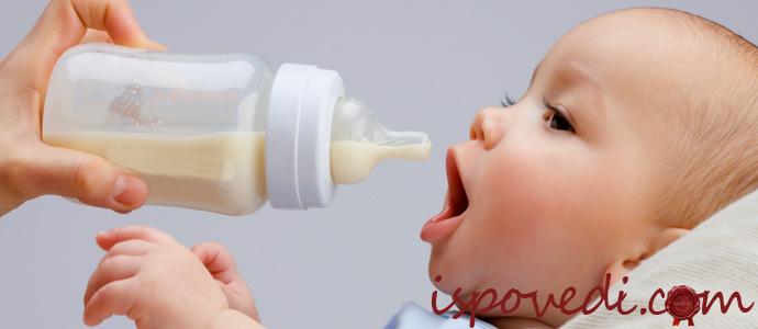 когда нельзя кормить новорождённого грудью