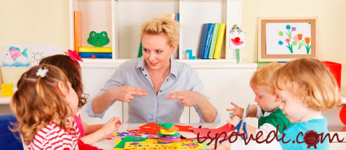занятие с детским логопедом