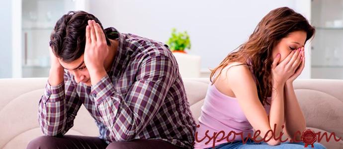 муж не разговаривает после ссоры