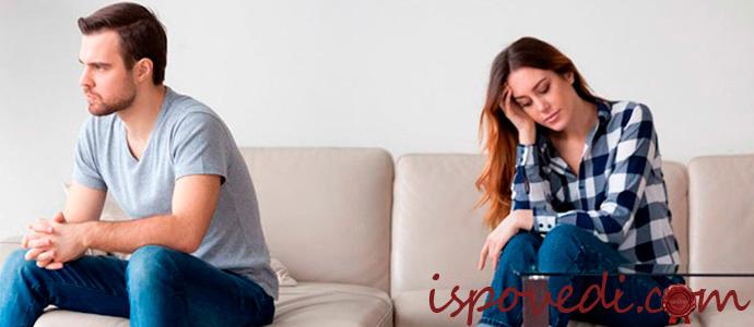 как поговорить с мужем о разводе