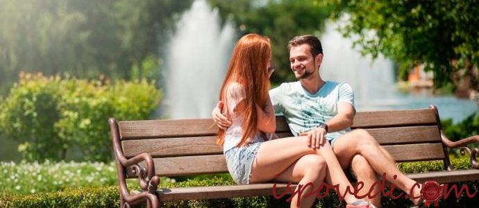 парень и девушка сидят на лавочке