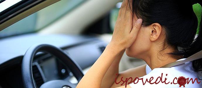 Девушка не может сдать вождение в автошколе