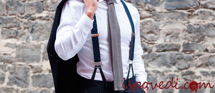 стильные подтяжки для мужских брюк