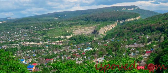 поселок  Хаджох