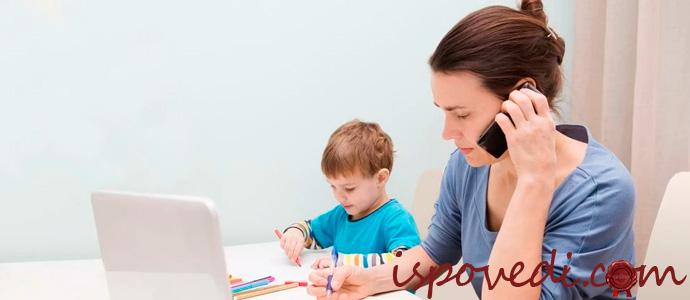 как работать дома с ребенком