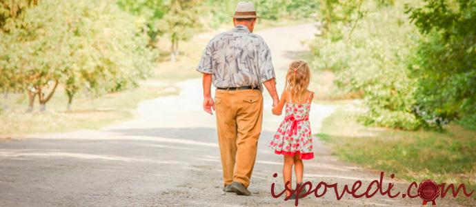 дед оставил дом только внучке