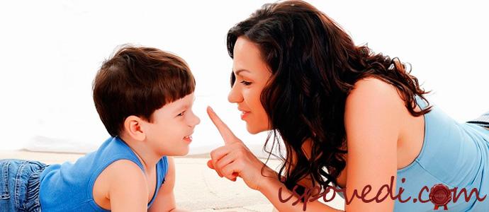 как правильно воспитывать сына