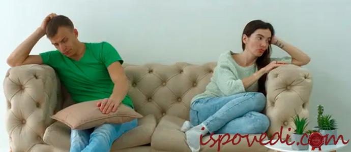 несчастливая пара