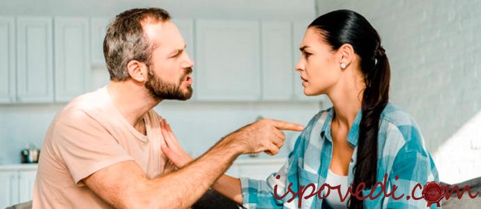 психологическое насилие со стороны мужа