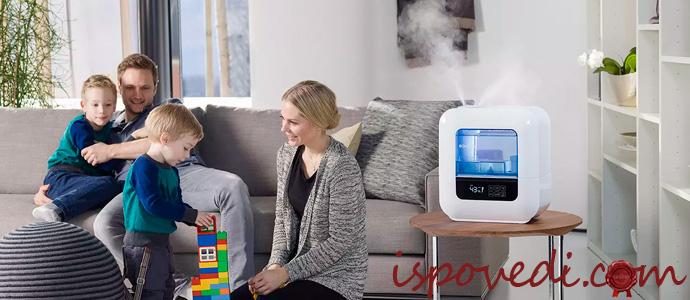увлажнитель воздуха в квартире