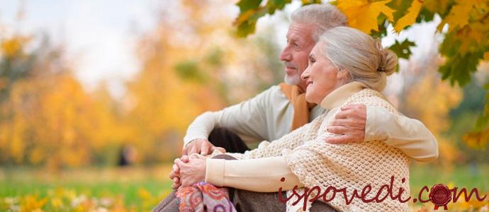 отношения после 60 лет