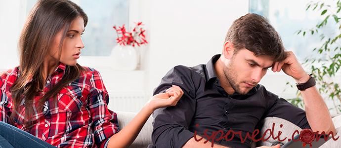 муж смотри фильмы для взрослых