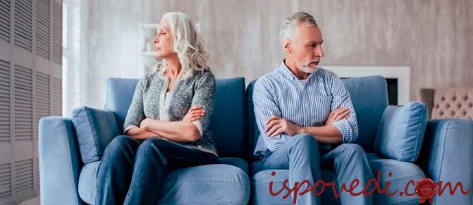 развод пожилой пары