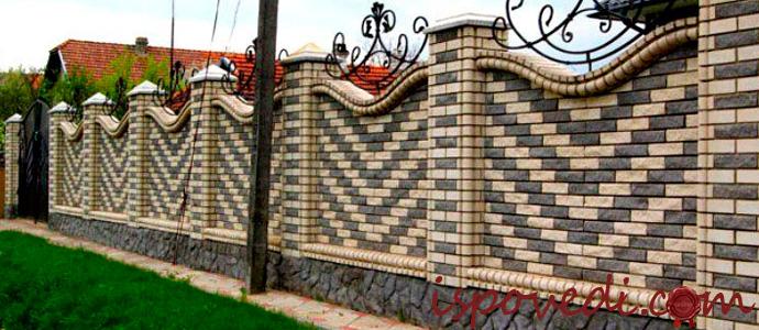 оригинальный кирпичный забор