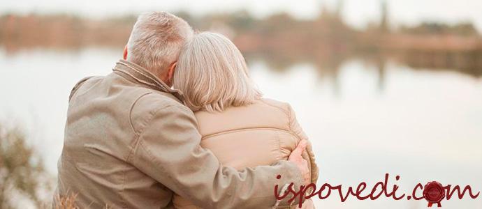 одинокие пожилые родители