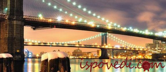 Мосты между Бруклином и Манхеттеном