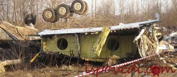 Катастрофа самолета Ту-154