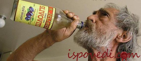 Спившийся алкоголик