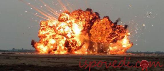 Детонация боеприпасов
