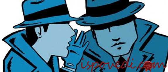 шпионаж