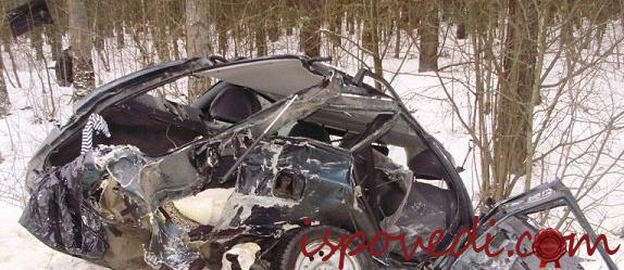 автокатастрофа зимой