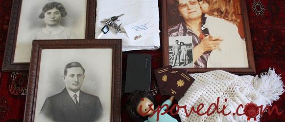Внучка пишет про сны о прабабушке