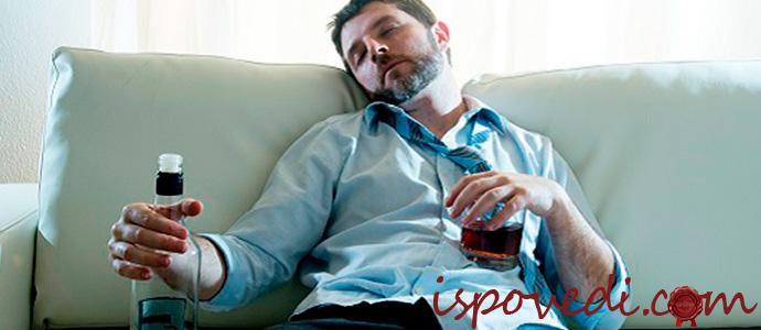 исповедь бывшего алкоголика