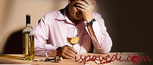 Родители и алкоголь