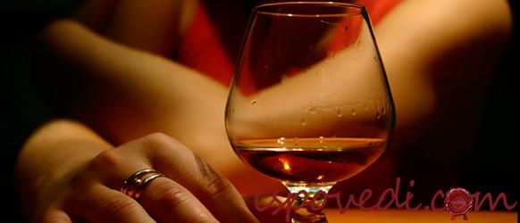 Алкоголь разрушает семьи