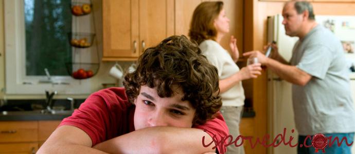 исповедь парня о родителях алкоголиках