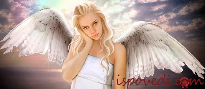 исповедь о мистических снах про Ангела