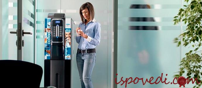 девушка возле кофейного аппарата