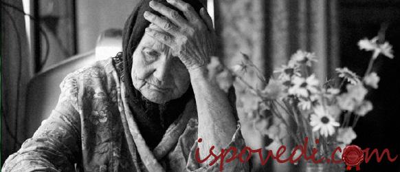 Рассказ о моей бабушке